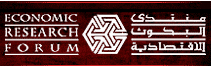 logo_erf